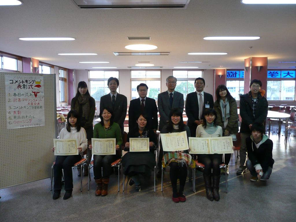 大学 生協 徳島